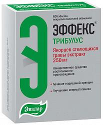 Эффекс трибулус таблетки покрытые пленочной оболочкой 250мг 60 шт. эвалар