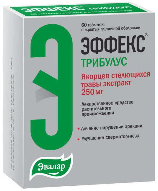 Эффекс трибулус таблетки покрытые пленочной оболочкой 250мг 60 шт. эвалар, фото №1