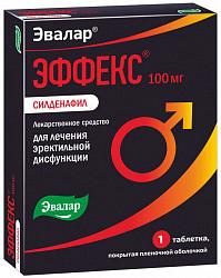 Эффекс силденафил 100мг 1 шт. таблетки покрытые пленочной оболочкой эвалар