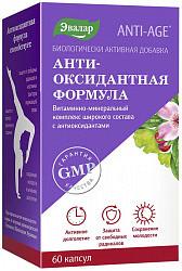 Анти-эйдж капсулы антиоксидантная формула 60 шт. эвалар