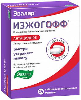 Изжогoфф 680мг+80мг таблетки жевательные [мятные] 24 шт. эвалар