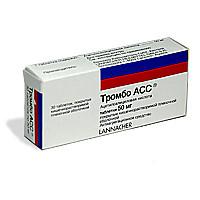 Тромбо асс 50мг 30 шт. таблетки