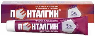 Пенталгин экстра-гель 5% 30г гель для наружного применения