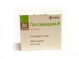 Гентамицин-к 40мг/мл 2мл 10 шт. раствор для внутривенного и внутримышечного введения