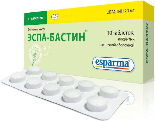 Эспа-бастин 20мг 10 шт. таблетки покрытые пленочной оболочкой, фото №1