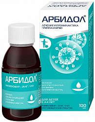 Арбидол 0,025/5мл 37г порошок для приготовления суспензии для детей
