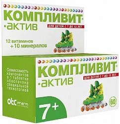 Компливит актив 60 шт. таблетки покрытые пленочной оболочкой