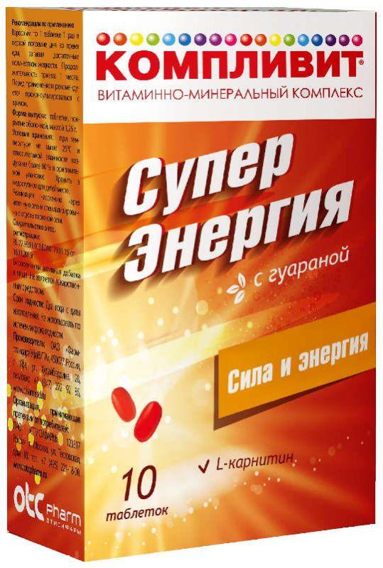 всего, каталог витаминов фото тукай