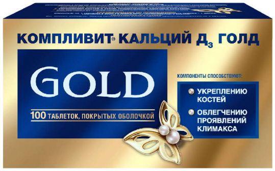 Компливит кальций д3 голд таблетки покрытые оболочкой 30 шт., фото №1