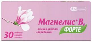 Магнелис в6 форте 100мг+10мг 30 шт. таблетки покрытые пленочной оболочкой