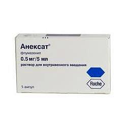 Анексат 0,5мг/5мл 5 шт. раствор для инъекций
