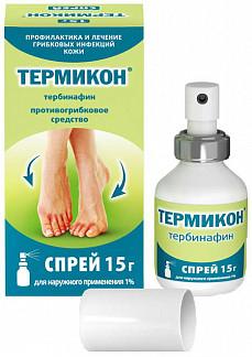 Термикон 1% 15г спрей для наружного применения