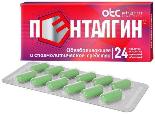 Пенталгин 24 шт. таблетки (с дротаверином), фото №1