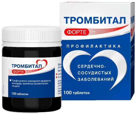 Тромбитал форте 150мг+30,39мг 100 шт. таблетки покрытые пленочной оболочкой, фото №1