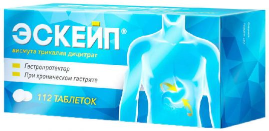 Эскейп 120мг 112 шт. таблетки покрытые пленочной оболочкой, фото №1