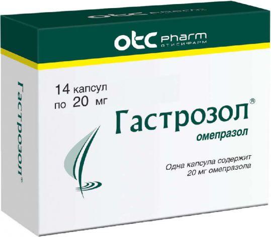 Гастрозол 20мг 14 шт. капсулы кишечнорастворимые, фото №1