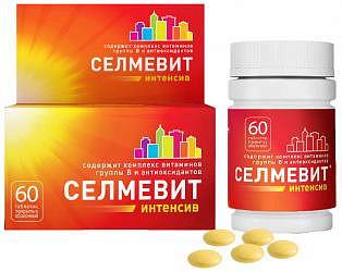 Селмевит интенсив 60 шт. таблетки