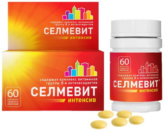 Селмевит интенсив 60 шт. таблетки, фото №1