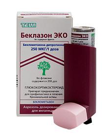 Беклазон эко легкое дыхание 250мкг/доза 200доз аэрозоль для ингаляций дозированный активируемый вдохом