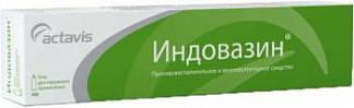 Индовазин 45г гель для наружного применения