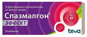 Спазмалгон эффект 10 шт. таблетки покрытые оболочкой