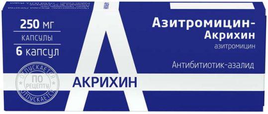 Азитромицин-акрихин 500мг 3 шт. таблетки покрытые пленочной оболочкой акрихин ао, фото №1