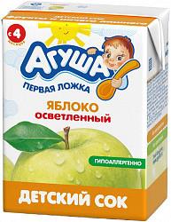 Агуша сок осветленный яблоко 4+ 200мл пач.
