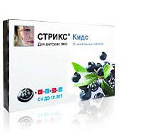 Стрикс кидс таблетки жевательные 30 шт.