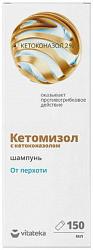Витатека кетомизол шампунь от перхоти с кетоконазолом 150мл