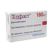 Телфаст 180мг 10 шт. таблетки покрытые пленочной оболочкой