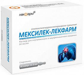 Мексилек-лекфарм 50мг/мл 2мл 10 шт. раствор для внутривенного и внутримышечного введения