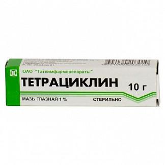 Тетрациклин 1% 10г мазь глазная татхимфарм