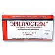 Эритростим 2000ме 10 шт. раствор для инъекций