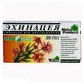 Эхинацея 20 шт. таблетки для рассасывания