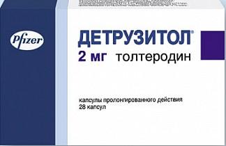 Детрузитол 2мг 28 шт. капсулы пролонгированного действия