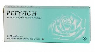 Регулон 21 шт. таблетки покрытые пленочной оболочкой