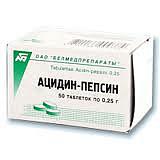 Ацидин-пепсин 50 шт. таблетки