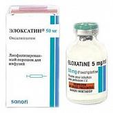 Элоксатин 5мг/мл 20мл n1 порошок д/приготовления р-ра д/инфузий