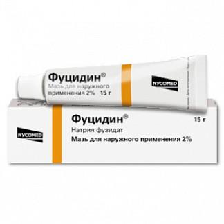 Фуцидин 2% 15г крем для наружного применения