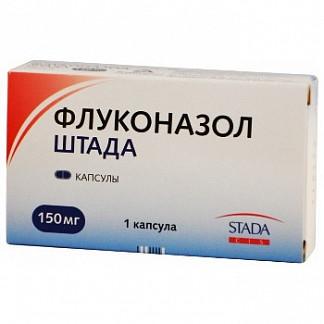 Флуконазол 150мг 1 шт. капсулы сотекс