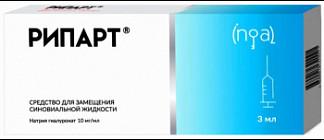 Рипарт средство для замещения синовиальной жидкости 2мл 1 шт. шприц