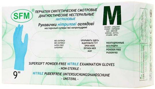 Сфм суперсофт перчатки смотровые нитриловые нестерильные неопудренные текстурированные на пальцах размер м 100 шт. пар, фото №1