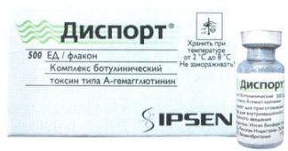 Диспорт 500ед n1 лиофилизат д/приготовления р-ра д/инъекций