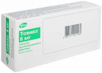 Товиаз 8мг 28 шт. таблетки пролонгированного действия