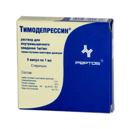 Тимодепрессин 0,1% 1мл n5 р-р д/инъекций московский эндокринный завод, фото №1