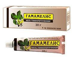 Гамамелис 30г мазь