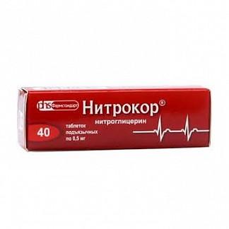 Нитрокор 0,5мг 40 шт. таблетки подъязычные