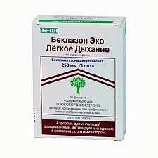 Беклазон эко 250мкг/доза 200доз аэрозоль для ингаляций дозированный