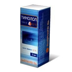 Тимолол 0,5% 5мл капли глазные