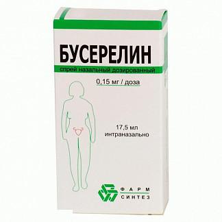 Бусерелин 15% 17,5мл спрей назальный дозированный